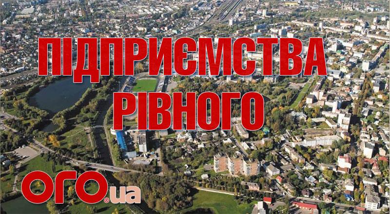 Міськов М.С., ПП