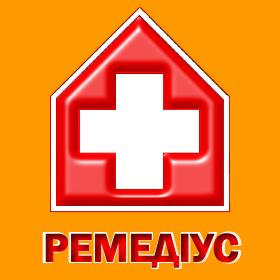 Ремедіус, догляд за хворими, догляд за дітьми, няні