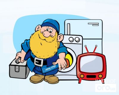 Домова служба, якісні послуги надійних майстрів
