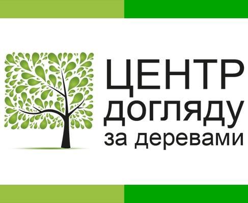 Центр догляду за деревами