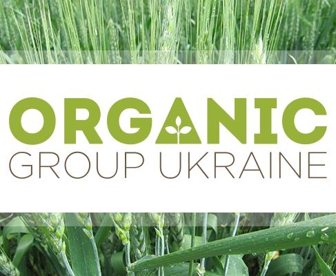 ТОВ «ОРГАНІК-ГРУП УКРАЇНА», виробництво органічних добрив та пелет