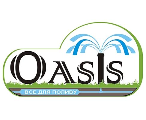 «Oasis», все для поливу