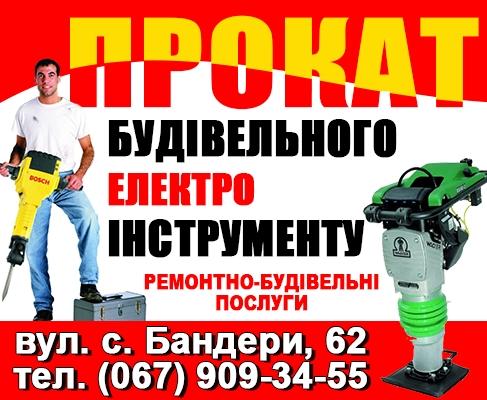 ФОП Повшук Микола Леонідович