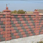 бетоний паркан