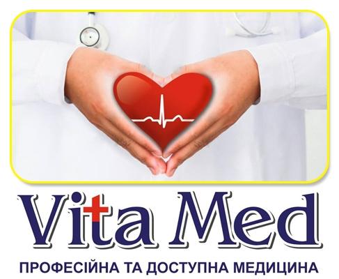 Vita Med (Віта Мед), медичний центр