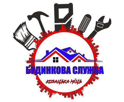 Козацька міць, будинкова служба