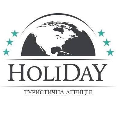 HoliDaY туристична агенція