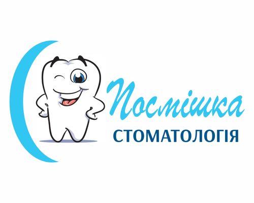 Стоматологія Посмішка