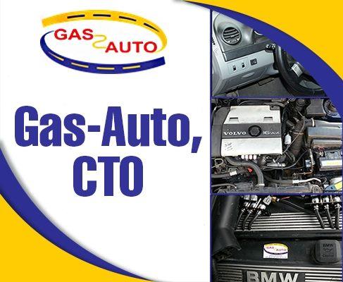 Встановлення газобалонного обладнання, СТО — Gas-Auto