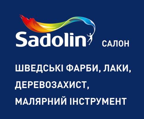 Салон фарб Sadolin