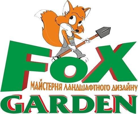Fox Garden, майстерня ландшафтного дизайну